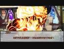 【シノビガミ】シノビガミ格付けチェック 第三話【実卓リプレイ】