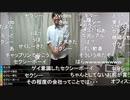 #七原くん 「特記事項なし」2/3【20190831】720p