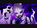 【ひじかけ】ボッカデラベリタ/柊キライ【歌ってみた】