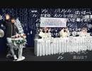 アイドルマスター シャイニーカラーズ生配信  イルミネホーリーナイト!~聖夜を明るく灯そうSP~ コメ有アーカイブ(3)