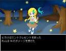 【LeCoRo】皆弧と天使の物語【プレイ動画】part12