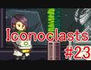 【レンチ x ショットガン x 超能力?】Iconoclastsをゆっくり実況してみました #23