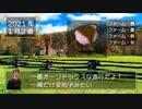 【MF2】「ファーム・春」は基本の基本【ゲーム音楽解説してみた】