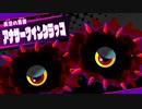 ☆【実況】カービィの大ファンが星のカービィ スターアライズを初見プレイ☆ Part49