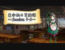【東方卓遊戯】東方妖々冒険譚【SW2.5】Session 9-3
