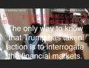 家族で時事放談w 133日目 ツイッターやパーラーからの発信がなくても、トランプ大統領が行動を起こしたことを知るには、金融市場を観察することだ。