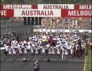 F1 2007 開幕戦 オーストラリアGP