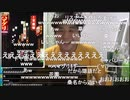 #七原くん 「行ってきた。」3/4【20190902】720p