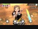 ミリシタ「絵本」4M(譜面)