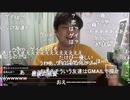 #七原くん 「行ってきた。」4/4【20190902】720p