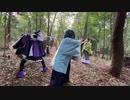 【刀剣乱舞】#特別演練/石切丸vs大和守安定・源清麿【コスプレ】【殺陣で闘ってみた】