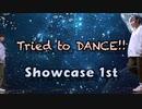 【 RIO × Shingo】Tried to DANCEがShowcase踊ってみた!