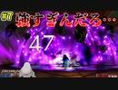 【3周目】漢ベレト先生の皆で生きて帰る金鹿ルナクラ実況【FE風花雪月】#7