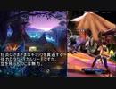 【メギド72】すべての敵を燃やすメインVH狂炎ツアー Part1