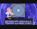【クトゥルフ神話TRPG】トリックルームⅡ Part:7 【探索編③】