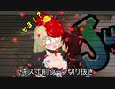 3ボスケモ娘のサタスペ 2-1 『探偵とフーガ』