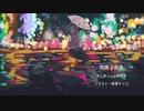 雨降る街角 feat.初音ミクNT