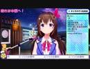 ときのそら 60万人達成の瞬間 Tokino Sora 600k subscribers 【ホロライブ切り抜き hololive】