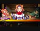 【クトゥルフ神話TRPG】本能寺の変 カオスオブインフェルノ part4【ゆっくりTRPG】