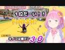 【#姫森ルーナ切り抜き】キノコは嫌だと叫びながらホロお正月CUP決勝最終レース1位を勝ち取る姫