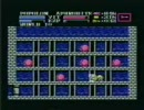 MSX版 魔城伝説2ガリウスの迷宮 クリアビデオ 4/4
