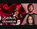 ブラッククローバー OPENING 13 『グランドール』 - Nordex - 日本語 カバー