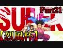 【MUGEN】ギース&ロック中心強前後タッグバトル Part21【烈風杯】
