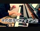 【ただジャズが好きなだけシリーズ】Change Partners (1938 song) - ジャズピアノ
