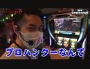 NEW GENERATION 第176話 (2/4)