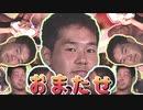 ホモツドエシティ【合作単品】