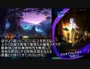 【メギド72】すべての敵を燃やすメインVH狂炎ツアー Part2