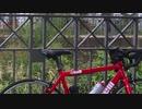直して乗ろう!Cinelli eXperience アルミロードバイク