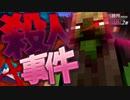 【マイクラ】刑務所からの脱獄-第2章-【Minecraft】11日目