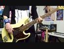 Simple Simple Anecdote/UNISON SQUARE GARDEN【Bass Cover】