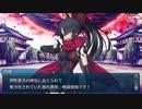 【実況】今更ながらFate/Grand Orderを初プレイする! 地獄界曼荼羅 平安京28