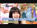 橋本環奈vs若き日の吉永小百合 どっちがいい?3