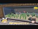 【ゆっくり実況】まったり水族館経営#3 エルムショーン前編【MEGAQUARIUM】