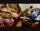 UVERworld:CHANCE! LiveVer ギター弾いてみた!! 克哉パート