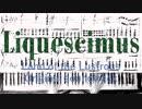 Liquescimus 宝石の国アニメ8話ED歌ピアノアレンジ