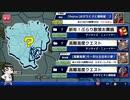 【放サモ】サンライズ・ニューイヤー ~牛連れ旅館で大宴会~高難易度攻略