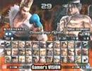Gamer's VISION 鉄拳5DR 韓国からソヨンドリ来襲その4(5)