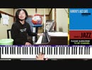 【かねこのジャズカフェ】#163 リズムアンドブルース特集その30 (Youtube配信アーカイブ)
