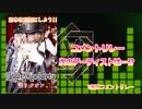 日本を元気にしよう!『V援隊コメントリレー』Vol.7 ~ Lost Moriarty クオン(語り)~