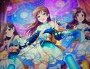 アイドルマスターシンデレラガールズ「羽衣小町 & 妄想☆オタクレボリューションズ」 Wish you Happiness!!(GRAND VERSION)