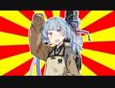 クソダジャレ部活動報告(1月5日)【#VOICEROIDクソダジャレ部】