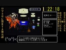 【ロマサガ3】セレクトボタン禁止RTA in 4:44:49 part5 【ゆっくり】