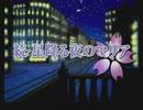 【花組対戦コラムス】サクラ大戦花コラマラソン その2-3-1 (通算14本目)