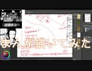 Mang Draw-2020高松宮記念杯を漫画化【Project・Coverage・Idea・Plot】【Part1】