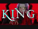 KING/矩歌やらお/UTAUカバー