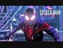 マーベルズ スパイダーマン マイルズ・モラレスを実況いたします。 Part10